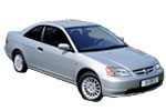 Honda Civic купе (EM)